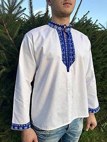 Oblečenie - Folklórna košeľa pánska Čičmany - 10083184_