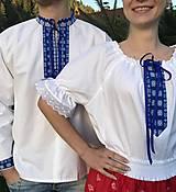 Košele - Rodinný folklórny komplet Čičmany - 10096219_