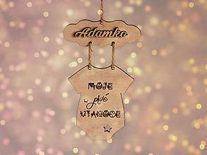 Dekorácie - Vianočná ozdoba Prvé Vianoce - 10142536_