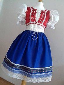 Sukne - Folklorna súprava - 10150930_