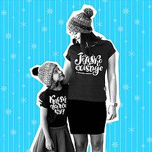 Tričká - Komplet dvoch tričiek s Vianočným nápisom - 10195236_