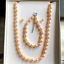 Sady šperkov - Natural Freshwater Oval Pearls Wedding Set (Stainless Steel) / Slávnostný set sladkovodné perly (chirurg. oceľ) #1303 - 10217630_