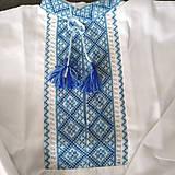 Detské oblečenie - vyšívaná košieľka Jakubko - 10224235_