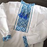 Detské oblečenie - vyšívaná košieľka Jakubko - 10224239_