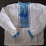 Detské oblečenie - vyšívaná košieľka Jakubko - 10224240_
