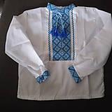 Detské oblečenie - vyšívaná košieľka Jakubko - 10224241_