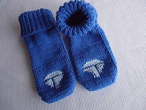 Topánočky - Chlapčenské ponožky - loďky - 10273821_