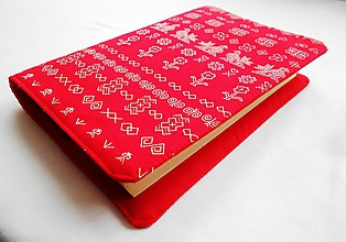 Papiernictvo - Obal na knihu - Čičmany (červené) - 10272000_