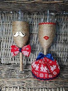 Nádoby - Svadobné poháre Folkové Čičmanské - 10303111_