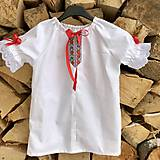 Detské oblečenie - Dievčenská folklórna blúzka - 10317072_