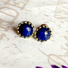 Náušnice - Antique Gold Lapis Lazuli Stud Earrings / Náušnice s lazuritom v starozlatom prevedení #1458 - 10329614_