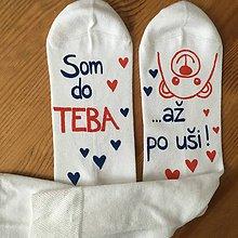 """Obuv - Maľované biele ponožky s nápisom: """"Som do teba/ až po uši"""" - 10355460_"""