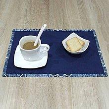 Úžitkový textil - NAVY - prestieranie 28x40 - 10368484_