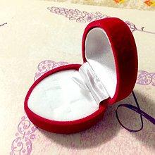 Obalový materiál - Valentine Heart Gift Box / Valentínska krabička na prsteň alebo naušnice srdce - 10391897_