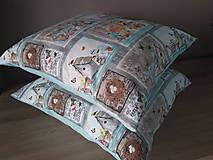 Úžitkový textil - Kvetinová sada (Hnedé domčeky s mintovou) - 10399118_