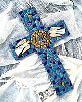 Socha - Kríž chalupársky - 10414143_