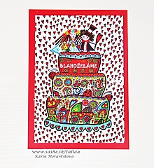 Papiernictvo - SVADOBNÁ TORTA ♥ klasická pohľadnica - 10410286_