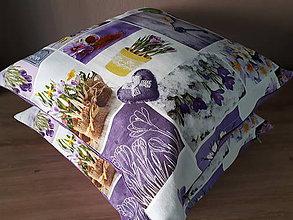 Úžitkový textil - Jarný set  (Obliečky Love Garden 40×40 cm) - 10420192_