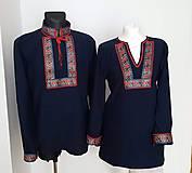 Iné oblečenie - Folkorna manželská súprava - 10435897_