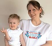 Tričká - tričko matka roka - 10440647_