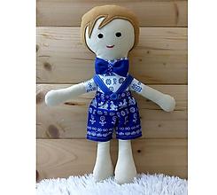 Hračky - Látková bábika (Slovák Adamko folk ľudový čičmany slovenský s gaťami :)) - 10467293_