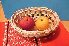 Košíky - Košík z pedigu - malý, oválny 3 - 10486208_