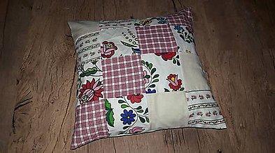Úžitkový textil - Obliečka na vankúš - 10487787_