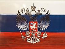 "Drobnosti - Magnetka ""Russia"" - 10491628_"