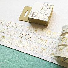 Papier - ozdobná papierová páska Minimalistická lúka - 10500656_