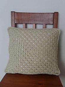 Úžitkový textil - Smotanový vankúš - 10504603_