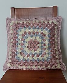 Úžitkový textil - Ružový vankúš - 10504632_