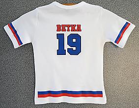 Detské oblečenie - Detský hokejový dres - 10515054_