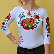 Tričká - Folklórne dámske tričko biele , vyšívané , s výšivkou , folk, ľudové, 3/4 rukáv - 10512354_