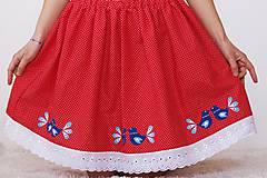 Sukne - Ľudová sukienka - 10539161_