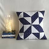 Úžitkový textil - Hviezda - obliečky 40x40 (2ks) - 10542994_