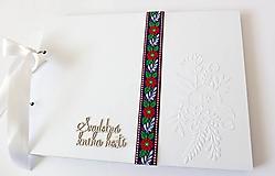 Papiernictvo - svadobná kniha hostí - 10586536_