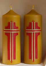 Svietidlá a sviečky - Sviečky z včelieho vosku - oltárne - 10599304_