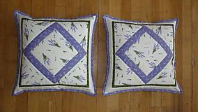 Úžitkový textil - Obliečka na vankúš levanduľová - 10620420_