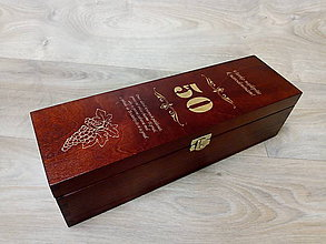 Krabičky - Gravirovana krabica na víno - 10623343_