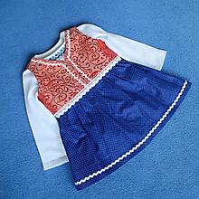 Detské oblečenie - kroj pre najmenších - bejby na 3 - 9 mesiacov - 10624441_