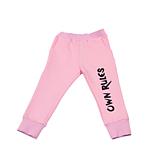 Detské oblečenie - Tepláčiky OwnRules pink - 10628182_