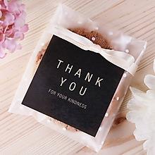 Papier - nálepka Thank you čierna - 10645251_