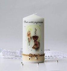Svietidlá a sviečky - Dekoračná sviečka k prvému svätému prijímaniu - 10649780_