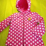 Detské oblečenie - Softshellovà bunda s kabelkou - 10655668_