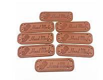 Galantéria - NT111 Nášivka kožená s kvietkom 5 x 1,5 cm - 10671123_