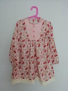 Detské oblečenie - Bluzocka v. 128 - 10681784_