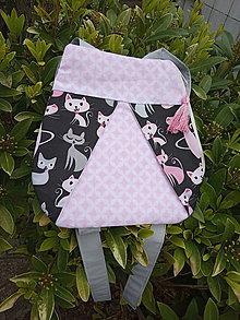 Detské tašky - Detský batôžtek - 10685064_