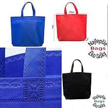 Nákupné tašky - Eko nákupná taška malá , textilná - 10686957_