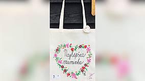 Nákupné tašky - ♥ Plátená, ručne maľovaná taška ♥ (MI4) - 10690727_
