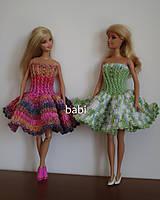 Hračky - Šatičky pre Barbie - 10694221_
